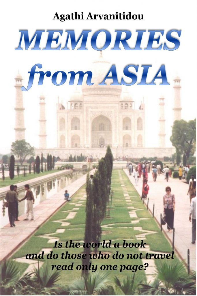 memories from asia book