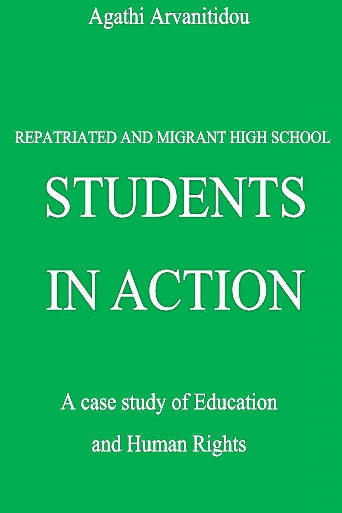 students-in-action-book
